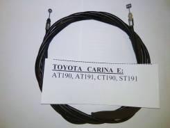 Тросик багажника. Toyota Carina E, AT190, AT190L, AT191, AT191L, CT190, CT190L, ST191, ST191L Двигатели: 2C, 2CT, 3SFE, 3SGE, 4AFE, 7AFE