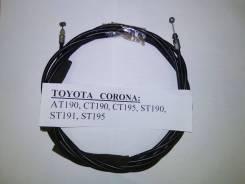 Тросик багажника. Toyota Corona, AT190, CT190, CT195, ST190, ST191, ST195, AT170, AT171, AT175, AT177, CT170, CT176, CT176V, CT177, ST170, ST171 Двига...