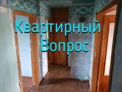 3-комнатная, улица Маковского 207. Океанская, агентство, 62кв.м.