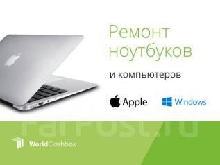 Ремонт ПК, Ноутбуков Sony Aser Asus и др. Скидки до 50%. Выезд бесплатно