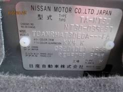 Рулевая крестовина Nissan X-Trail
