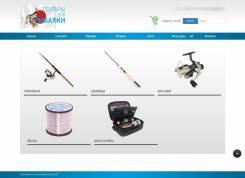 Сайт - Товары для рыбалки