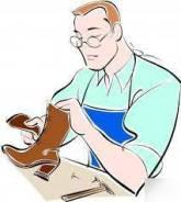Мастер по ремонту обуви. Улица Карла Маркса 91