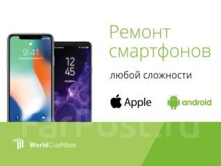 Срочный Ремонт Айфона iPhone 5/5S,6/6+/7/7+/8/10. Замена экрана. Выезд