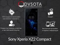 Sony Xperia XZ2 Compact. Новый, 64 Гб, Черный, Dual-SIM