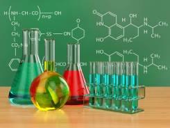 Химия: индивидуально/группы, ЕГЭ, ОГЭ