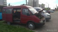 ГАЗ 3221. Продается