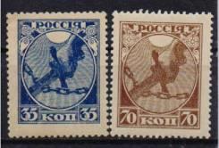16.4 Аукцион с 1 руб почтовые марки Рсфср первый выпуск