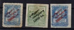 16.9 Аукцион с 1 руб почтовые марки Гражд война Советская Грузия