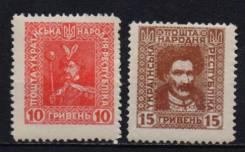 16.12 Аукцион с 1 руб почтовые марки Гражд война Украина Петлюра