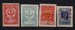 16.13 Аукцион с 1 руб почтовые марки Гражд война Чита и ДВР