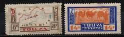 16.15 Аукцион с 1 руб почтовые марки Тува
