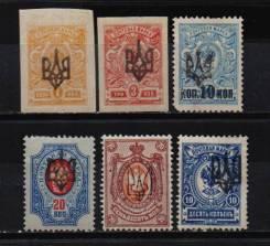 16.16 Аукцион с 1 руб почтовые марки Гр война Украина трезубы