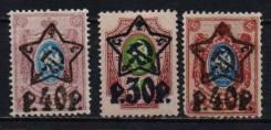 16.18 Аукцион с 1 руб почтовые марки Рсфср звёзды