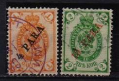 16.20 Аукцион с 1 руб почтовые марки Русский левант