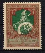 16.21 Аукцион с 1 руб почтовые марки Росс Империя в пользу воинов