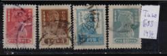 16.23 Аукцион с 1 руб почтовые марки золотой стандарт