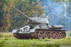 ВТЗ Т-85. Т-34-85