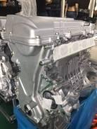 Двигатель в сборе 1,8 л. Lifan X60, Cebrium, MyWay, Murman