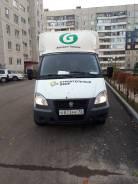 ГАЗ ГАЗель Бизнес. Газель бизнес, 1 500кг., 4x2