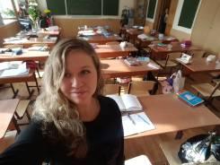 Преподаватель русского языка и литературы. Незаконченное высшее образование (студент)