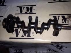 Коленвал. Nissan: Liberty, Teana, Wingroad, Bluebird Sylphy, Caravan, X-Trail, Atlas, Serena, Primera, Avenir, AD, Prairie Двигатели: QR20DE, VQ23DE...