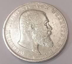 5 марок 1904г. Вюртемберг, серебро, отличные.
