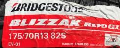 Bridgestone Blizzak Revo GZ. Зимние, 2018 год, без износа, 4 шт