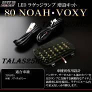 Люстра, фонарь в крышку багажника Toyota Voxy 80 ( Дымчатый )