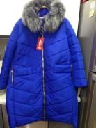 Пальто. 58