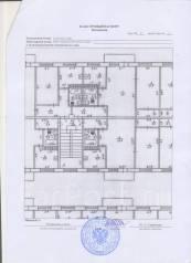 2-комнатная, улица Пионерская (с. Воздвиженка) 4. Уссурийский район, частное лицо, 44кв.м.
