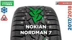 Nokian Nordman 7, 205/70 R15