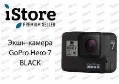 GoPro HERO7. 10 - 14.9 Мп, с объективом