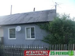 Продам очень хороший дом. С.Староварваровка ул. Центральная 26, р-н анучинский район, площадь дома 40кв.м., централизованный водопровод, электричест...