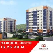Места парковочные. проспект Северный 34, р-н МЖК, 13кв.м.