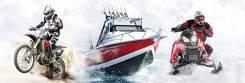 Хранение катеров, яхт, лодок, гидроциклов, снегоходов. Спуск на воду.