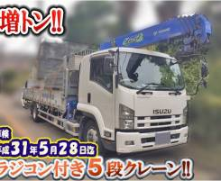 Isuzu Forward. 2014, 7 790куб. см., 8 000кг., 4x2. Под заказ