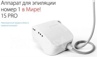 Аппарат для лазерной эпиляции 1S PRO Innovation, в аренду