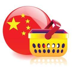Любые товары из Китая. Опт/Розница