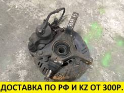 Ступица. Subaru Forester, SF5, SF9, SG5 Subaru Legacy, BC2, BC3, BC4, BC5, BCA, BCK, BCL, BCM, BD2, BD3, BD4, BD5, BD9, BE5, BE9, BES, BF3, BF4, BF5...