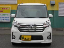 Nissan DAYZ Roox. автомат, передний, 0.7 (49л.с.), бензин, б/п. Под заказ