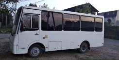 ХАЗ. Продается Автобус, 17 мест