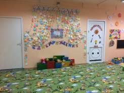 Детский досуговый центр и квест комната