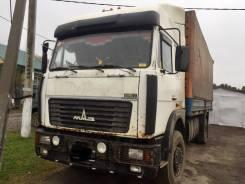 МАЗ 53366. Продаётся грузовик маз, 10 000кг., 4x2