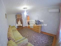 1-комнатная, улица Кирова 68 кор. 3. центральный, агентство, 30кв.м.