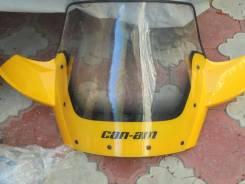 Продам стекло на BRP Autlender 650. СF MOTO 850 Б/У