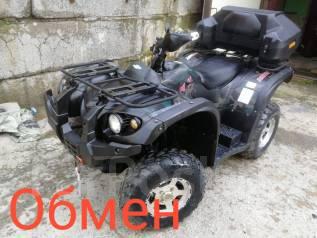 Stels ATV 500H EFI. исправен, есть птс, с пробегом