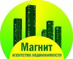 Продажа недвижимости, покуп, дарение, помощь по сделкам любой сложности