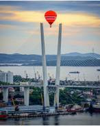 Полёт на воздушном шаре во Владивостоке