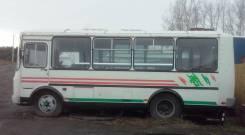 ПАЗ 32054. Автобус, 23 места